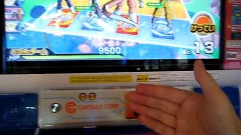 How_To_Play_Dragon_Ball_Heroes_Arcade_Game_(English)