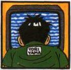 Vol.14 15-8-1988