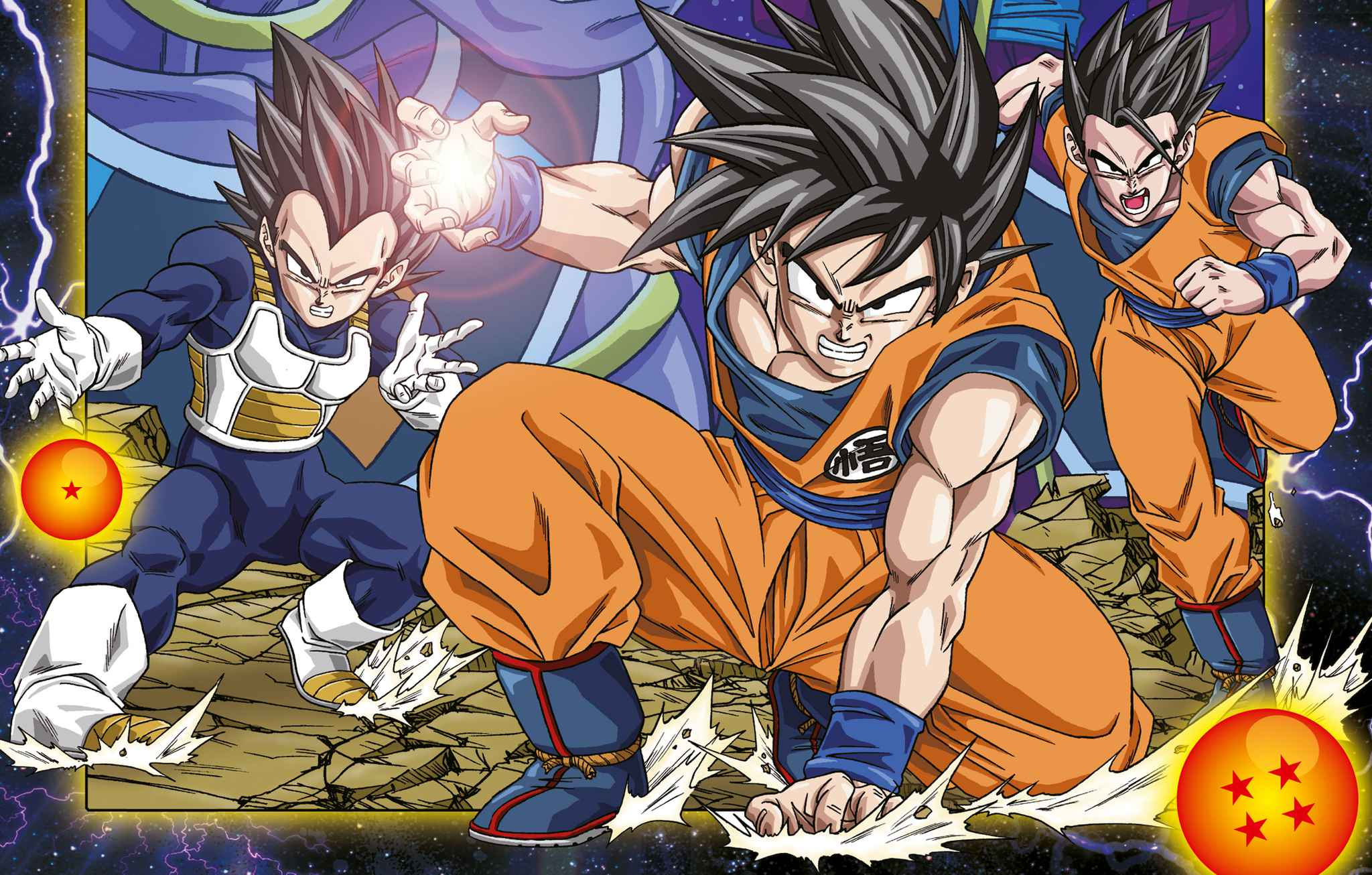 Dragon Ball Super (Manga)