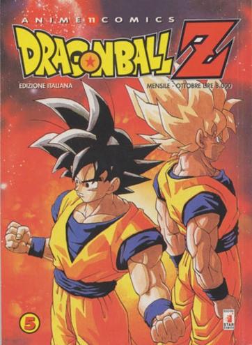 Dragon Ball Z: Il più forte contro il più forte