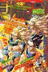 Shonen Jump 1995 Issue 7