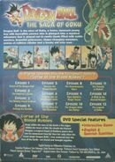 The Saga of Goku DVD - Shared Back
