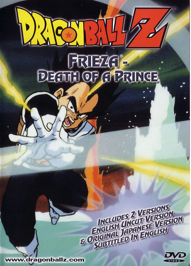 Death of a Prince (volume)