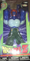 Irwin re-release SuperAndroid13 1989 orig 16inch boxed