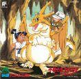 Kosuke-sama rikimaru-sama dragon of konpei island kosuke-sama rikimaru-sama konpeitou no ryuu - original soundtrack 9160.jpg