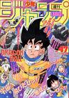 Shonen Jump 1989 Issue 47
