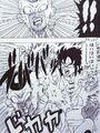 Yamcha defeats Golden Frieza by Dragon Garow Lee