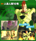Android 16 XV2 Character Scan