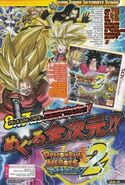 Dragon Ball Heroes Ultimate Mission 2 - Anuncio en V-Jump
