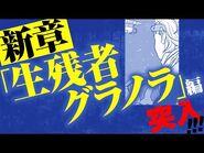 マンガ『ドラゴンボール超』告知Vジャンプ2021年2月特大号