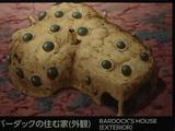 Bardock's House