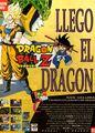 Dragon ball z super butoden promo-esp