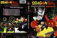 DragonBall-Movie2
