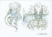 Majin Géant Démigra (Character Sheet)