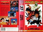 VHS DRAGON BALL Z LAS PELICULAS MANGA FILMS 3