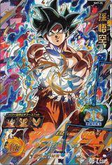 "Doctrina egoísta ""Señal"" para Super Dragon Ball Heroes.jpg"
