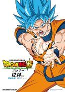 Poster de Goku Super Saiyan Blue