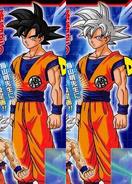 Doctrinas egoístas de Toriyama comparación what-if