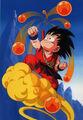 Dragon ball002