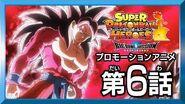 【SDBH★BM6話】龍拳炸裂!超フルパワーサイヤ人4・限界突破!!【スーパードラゴンボールヒーローズ プロモーションアニメ】