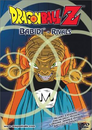 67 Babidi - Rivals