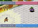 Dragon Ball Z Super Gokuden Kakusei-Hen 2