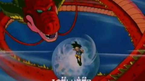 Dragon_Ball_GT_-_Opening_Japanese_HQ