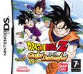 Dragon Ball Z Goku Densetsu Box Front