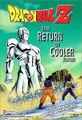 Dragon Ball Z Return of Cooler