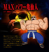Master Roshi Max Power