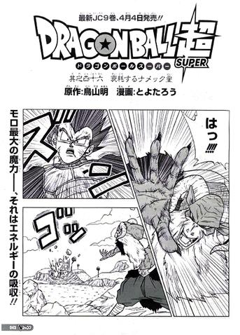 Capítulo 46 (Dragon Ball Super)