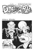Capitolo 119 (DB) Cover Kanzenban