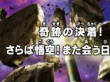 Episodio 131 (Dragon Ball Super)