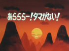 DB ep 2.png