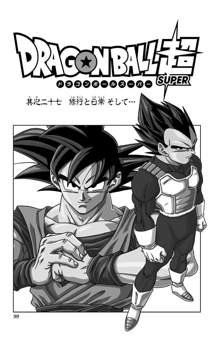 Dragon Ball Super chapitre 027