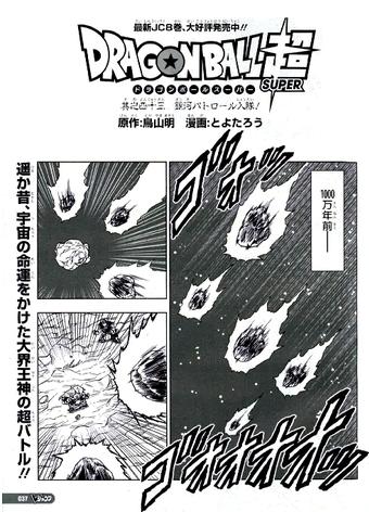 Capítulo 43 (Dragon Ball Super)