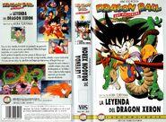 VHS DRAGON BALL LAS PELICULAS MANGA FILMS 1
