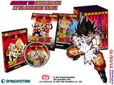 Ελληνική Μεταγλώττιση Dragon Ball