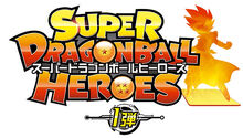 Super DB HEROES.jpg