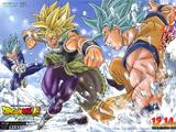 Broly Saga (Dragon Ball Super)