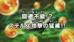 Dragon Ball Super Episodio 119 JP.png