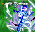 Golden Frieza (Supervillain) XV2 Character Scan