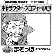 Masopho (Dragon Quest).jpg