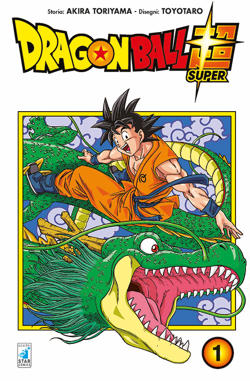 I guerrieri del Sesto Universo (volume)