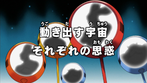 Dragon Ball Super Episodio 85 JP.png