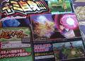 Dragon-Ball-Xenoverse-Scan-06-2 (1)