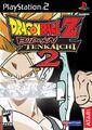 Dragon Ball Z Budokai Tenkaichi 2f