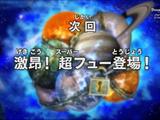Episodio 4 (Super Dragon Ball Heroes: Misión del universo)