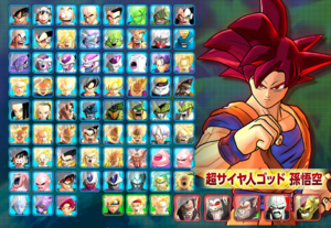 Roster Personaggi DBBOZ.png