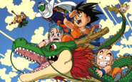 Ilustracion Dragon Ball Dragon Box por Katsuyoshi Nakatsuru